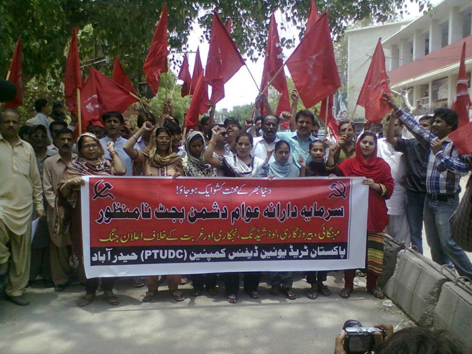 PTUDC protest Hyderabad