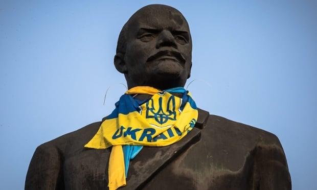 Ukraine Lenin