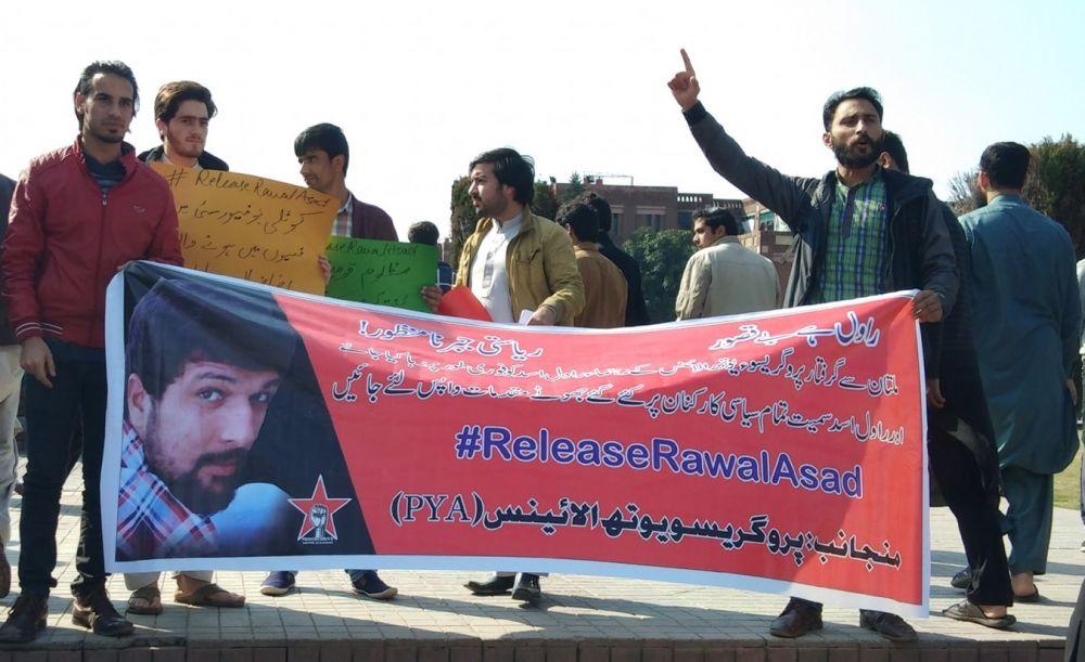 Release Rawal Asad PYA