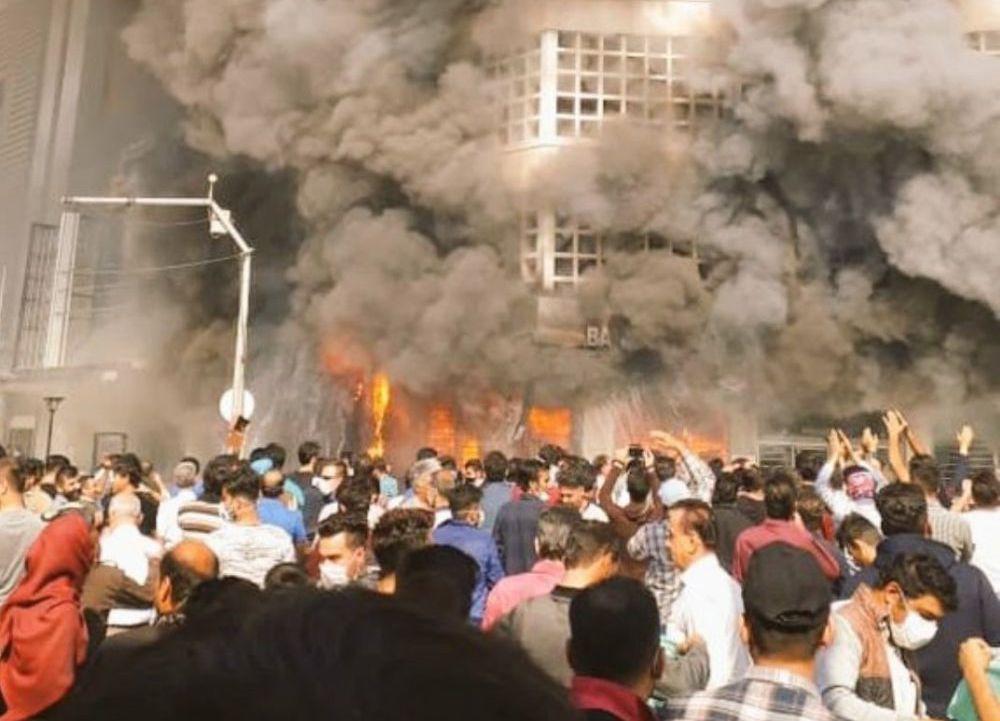 2019 Iran Protests Fire